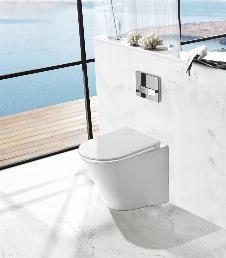 Spülrandloses Stand-WC inkl. Soft-Close Sitz WHR-586014